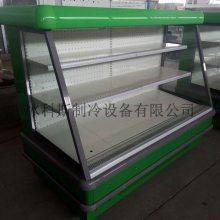 河南漯河市冷藏展示柜商用水果保鲜柜麻辣烫点菜柜冷冻藏饮料展示柜风幕柜