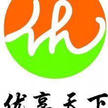天津优享国际旅行社有限公司