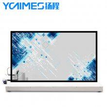 扬程55寸透明OLED拼接屏|透明显示屏订制设计生产厂家|