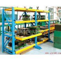 供应模具储存管理抽屉式模具架