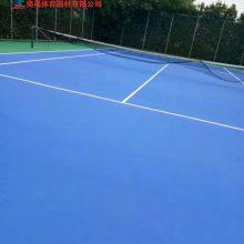 学校运动场地整体改造设计方案-塑胶跑道篮球场施工 湖南省奥晟