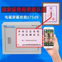 30抽屉 手机信号屏蔽柜 防泄密防盗钥匙锁网络信号屏蔽设备