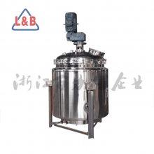 不锈钢真空反应釜 高温高压微型搅拌釜 接受定制