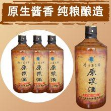 八益酒业集团龙福宴二十年白酒哪里有优质货源 茅台白酒生产厂家 贵州酱香型白酒