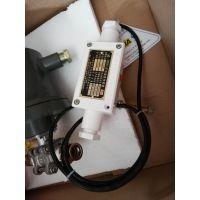 直销GWD42矿用温度传感器 金科星温度传感器