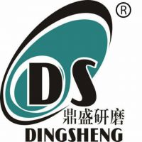 深圳鼎盛研磨科技有限公司