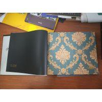 图兰特定制企业专属产品样板册 通用真石漆样板册 色卡 产皮画册