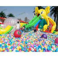 多功能大型滑梯海洋球池带充气玩具可做游泳池