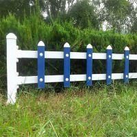 绿化带护栏 公园围栏栅栏 塑钢新农村建设护栏