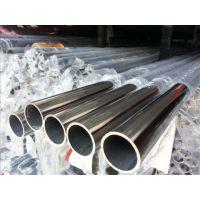 不锈钢供应304镜面圆管18*2.0价格是多少