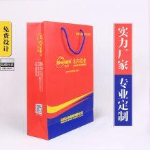 厂家直销纸袋定做礼品宣传广告购物服装包装白卡手提袋定制印logo