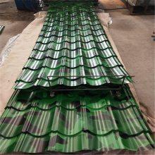 彩钢琉璃瓦 出口瓦型25-196-980有效宽度980 出口非洲印尼 尼日利亚厂家批发