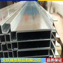 护栏支架 钢板止水带 橡胶止水环 来图定做