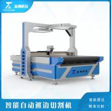 广告雪弗板KT板自动巡边切割机 全自动电脑振动刀裁床