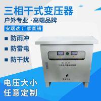 深圳安瑞达厂供光伏升压变压器3SG-120KVA/隔离变压器