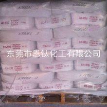 澳洲科美基总代理-钛白粉-恩钛化工全国发货(查看)
