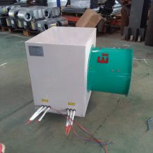 D40D60矿用防爆电加热暖风机380V 工业厂房用电热暖风机