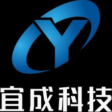 苏州宜成科技有限公司