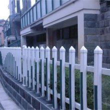 优选,上饶市pvc围墙栅栏厂家