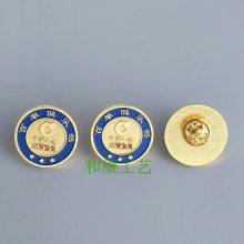 中国人寿保险公司logo徽章定制 俱乐部会员胸章定做 各种会所俱乐部徽章制作