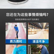 手推式洗地机-大型手推式洗地机-集合达清洁设备(推荐商家)