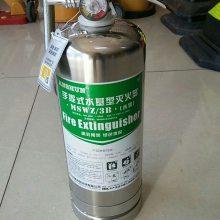 供应高质量的304不锈钢950水基灭火器消防培训专用