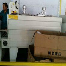 饼干糕点热收缩机,矿泉水5038型设备机,玻璃水滚筒式收缩包装机