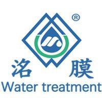 重庆名膜水处理设备有限公司