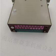 常年供应日本ARROW全系列产品 信号灯LRP-24Y-A