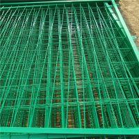 果园厂区护栏网 河道防护护栏网 围水渠护栏网