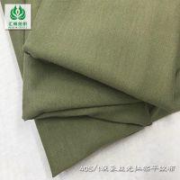 40S/1液氨丝光拉架汗布 95%棉+5%氨纶汗布T恤衫用布