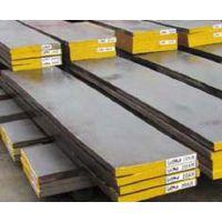 ELMAX进口模具钢ELMAX 性能 ELMAX圆钢