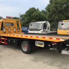 东风凯普特K7一拖二道路救援拖车 清障车便宜出售