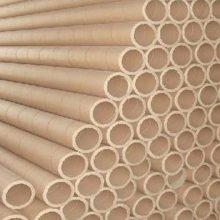 枣庄覆膜纸管定做-防水覆膜纸管定做-志成纸管(推荐商家)
