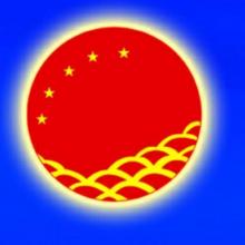 江苏芙蓉翔实业有限公司