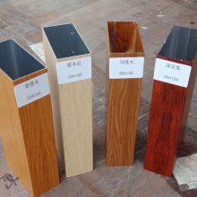 广东佛山木纹铝方管供应厂家_铝方管规格齐全_欧百建材