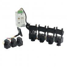 安科瑞ADW400-D10-3S 环保用电分表计电电表 无线模块 环保用电云平台