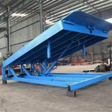 承德液压式登车桥厂家 物流仓库固定式装卸平台 10吨叉车搭桥 电动液压月台