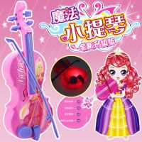 新款带灯光音乐电动小提琴 8首歌音乐小提琴 儿童乐器玩具批发