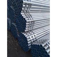 冷弯薄壁镀锌钢管价格_dn25*2.3镀锌管多少钱一吨
