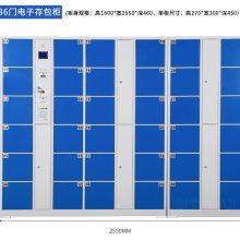 超市电子存包柜、红外条码存包柜、自编码储物柜、重庆龙恒办公家具