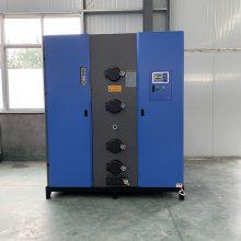 洗涤行业专用生物质颗粒蒸汽发生器 蒸汽锅炉