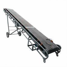 装车输送机 袋装水泥化肥粮食用皮带输送机