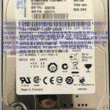42D0707 42D0708 42D0711 500G SAS 2.5 X3950M2服务器硬盘