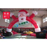圣诞系列充气玩具 圣诞老人 圣诞充气拱门定做