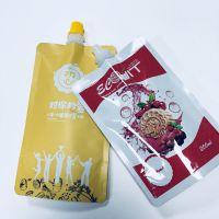 铝箔饮料吸嘴袋厂家 面膜膏化妆品吸嘴袋自立袋印刷 狗粮包装袋