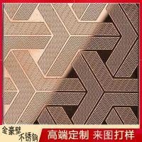 430不锈钢装饰板冲压不锈钢装饰板_不锈钢玫瑰金打样