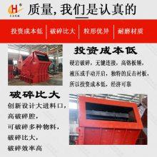 建筑砂生产线设备 石料厂机械设备价格 碎石机生产线报价