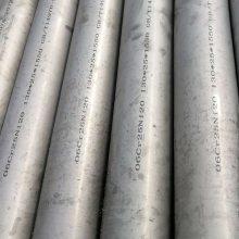 10公斤壓力管 內外表面噴砂06Cr19Ni10不銹鋼焊管 廠家直銷