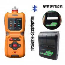 便携式布类过滤性检测仪TD600-SH-PM6适合无尘车间、熔喷等行业
